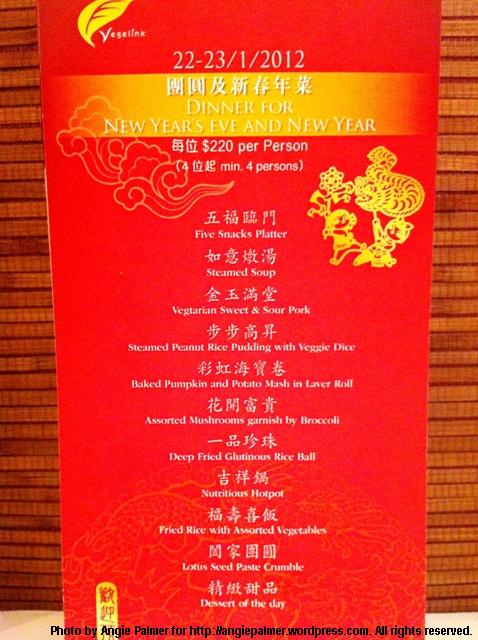 vegelink vegetarian chinese new year menu - Chinese New Year Menu