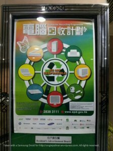 Computer recycling programme in Hong Kong